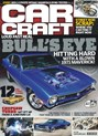 Car Craft Magazine | 7/2019 Cover