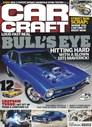 Car Craft Magazine | 7/2019 Cover