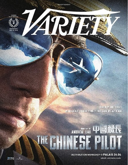Variety Cover - 5/15/2019