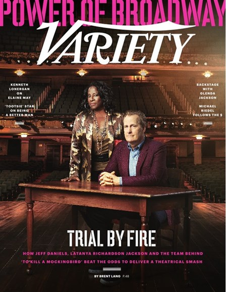 Variety Cover - 5/21/2019