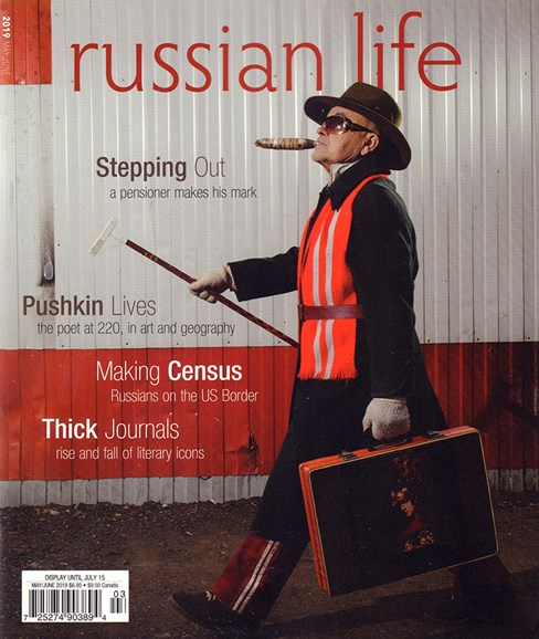 Russian Life Cover - 5/1/2019