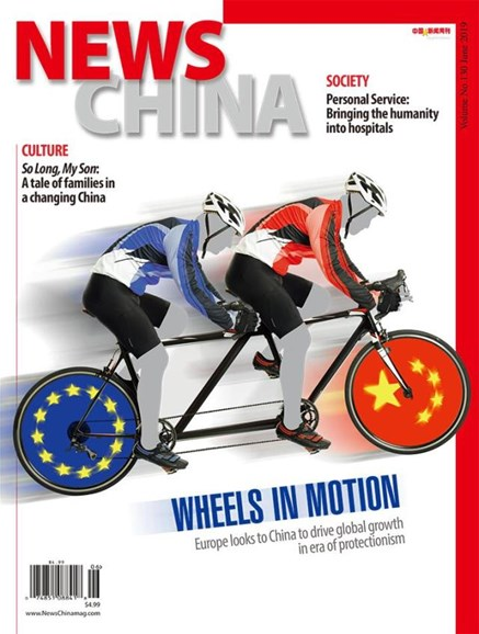 News China Cover - 6/1/2019