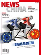 News China Magazine 6/1/2019
