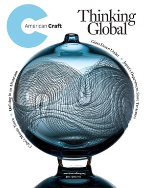 American Craft Magazine | 6/2019 Cover