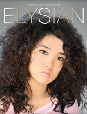 Elysian | 3/2019 Cover