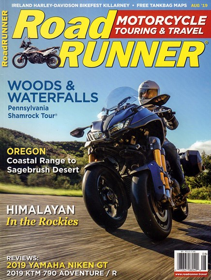 Road RUNNER Motorcycle & Touring Cover - 8/1/2019