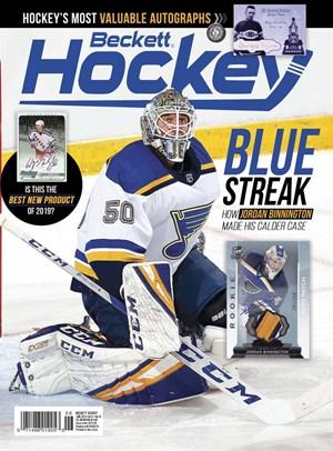 Beckett Hockey Magazine | 6/2019 Cover