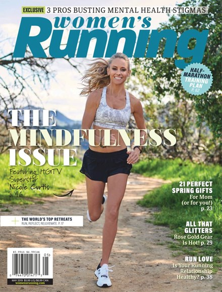 Women's Running Cover - 5/1/2019