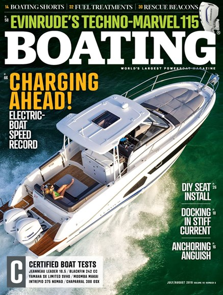 Boating Cover - 7/1/2019