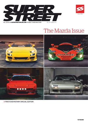 Super Street Magazine | 8/2019 Cover