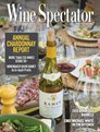 Wine Spectator Magazine | 7/31/2019 Cover