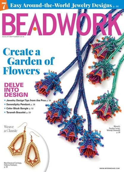Beadwork Cover - 8/1/2019