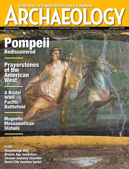 Archaeology Cover - 7/1/2019