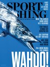 Sport Fishing Magazine | 7/1/2019 Cover