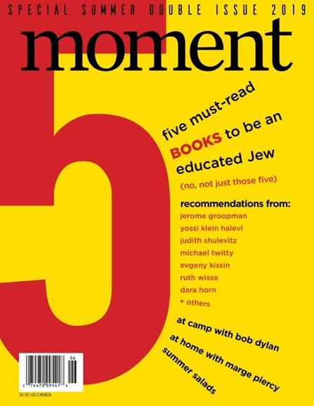 Moment Magazine Cover - 6/1/2019