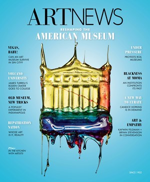 Artnews Magazine | 6/2019 Cover