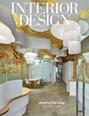 Interior Design | 5/2019 Cover