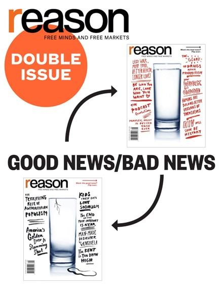 Reason Cover - 8/1/2019