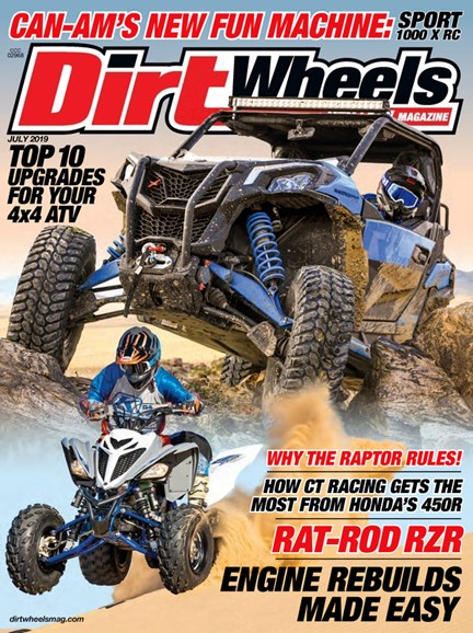 Dirt Wheels Cover - 7/1/2019