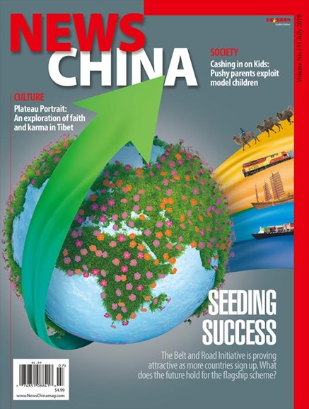News China Cover - 7/1/2019