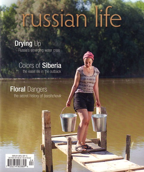 Russian Life Cover - 7/1/2019