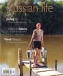 Russian Life Magazine | 7/2019 Cover