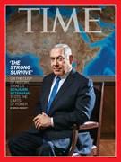 Time Magazine 7/22/2019