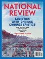 National Review | 7/8/2019 Cover