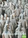 Faces Magazine   7/2019 Cover