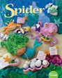 Spider Magazine | 7/2019 Cover