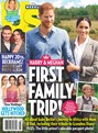 Us Weekly Magazine | 7/15/2019 Cover