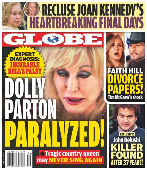 Globe Cover - 7/22/2019