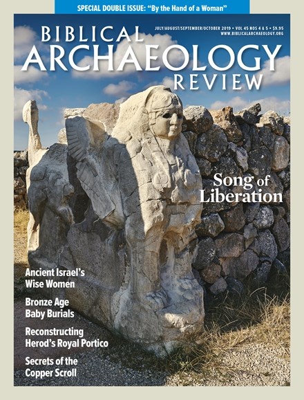 Biblical Archaeology Review Cover - 7/1/2019