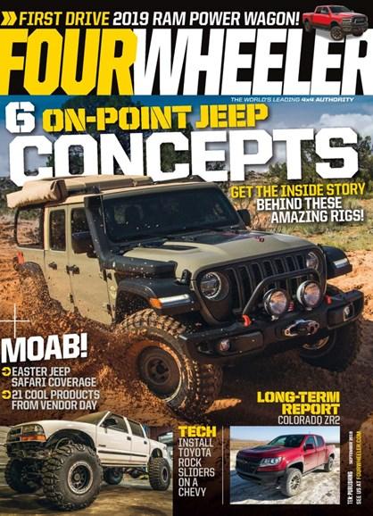 Four Wheeler Cover - 9/1/2019