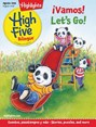 Highlights High Five Bilingue | 8/2019 Cover