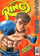 Ring Boxing Magazine 9/1/2019