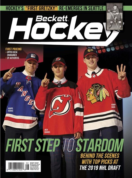 Beckett Hockey Cover - 8/1/2019