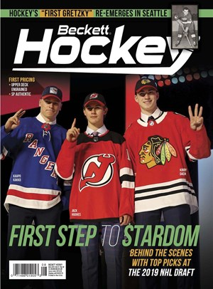 Beckett Hockey Magazine | 8/2019 Cover