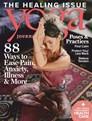Yoga Journal Magazine | 7/2019 Cover