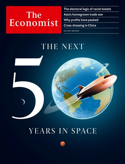 The Economist Cover - 7/20/2019