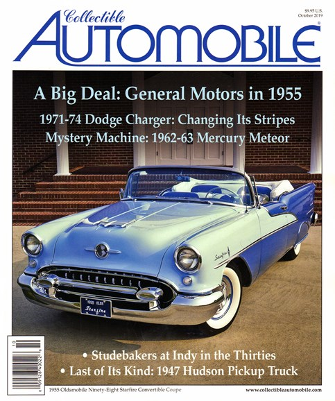 Collectible Automobile Cover - 10/1/2019