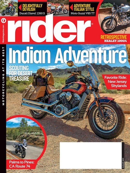 Rider Cover - 8/1/2019