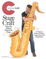 American Craft Magazine | 8/2019 Cover