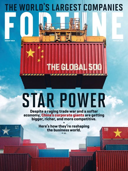 Fortune Cover - 8/1/2019
