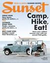 Sunset Magazine | 5/1/2019 Cover