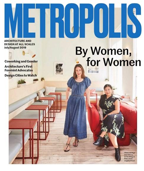 Metropolis Cover - 7/1/2019