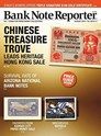 Bank Note Reporter Magazine | 8/2019 Cover