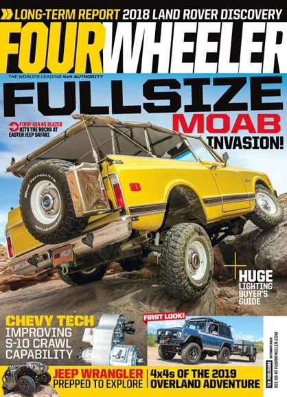 Four Wheeler Cover - 10/1/2019
