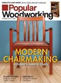 Popular Woodworking Magazine | 10/2019 Cover