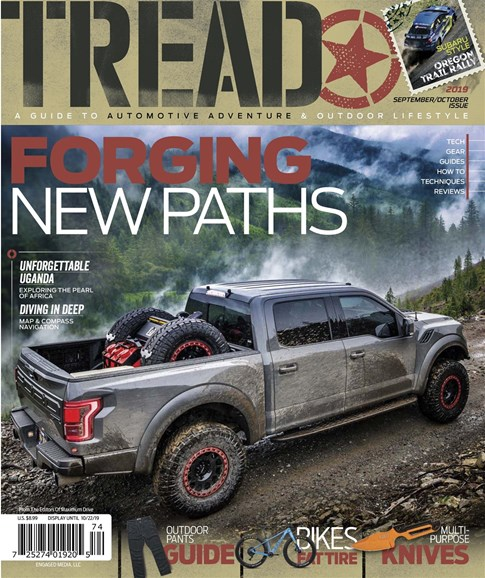 Tread Cover - 9/1/2019